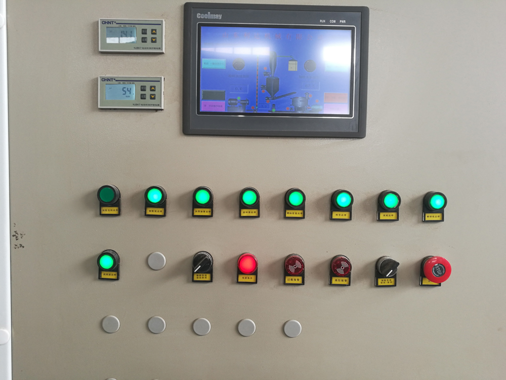 biomass pellet machine control panel in Malaysia